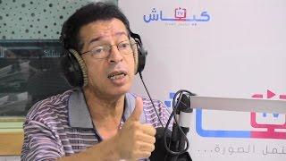 محمد ضريف في قفص الاتهام