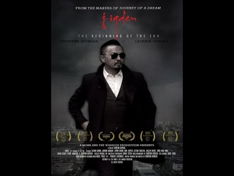 JIGDEN  The first Tibetan/Nepali gangster film ever made. Film by Shenpenn Khymsar