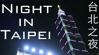 Nonton a Night in Taipei | 台北之夜 Film Subtitle Indonesia Streaming Movie Download