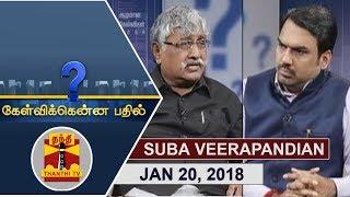 Video (20/01/2018) Kelvikkenna Bathil | Exclusive Interview with Suba Veerapandian | Thanthi TV MP3, 3GP, MP4, WEBM, AVI, FLV Januari 2018