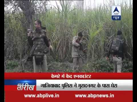 Video Watch a LIVE encounter of Ghaziabad: Police catch all dacoits download in MP3, 3GP, MP4, WEBM, AVI, FLV January 2017
