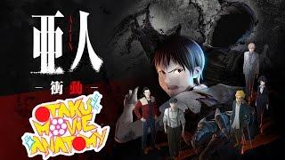 Ajin Part 1  Shoudou Review   Otaku Movie Anatomy