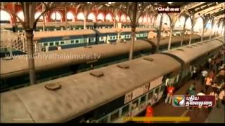 Man arrested for sexual abuse in train - Tamil news - 15-01-2014