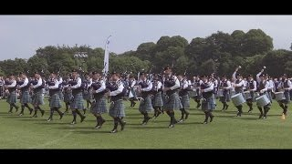 Rhu United Kingdom  City new picture : Inveraray and District at the 2016 UK Championships in Belfast