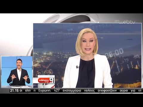 Ο εκλογικός μαραθώνιος από την ΕΡΤ   25/05/19   ΕΡΤ