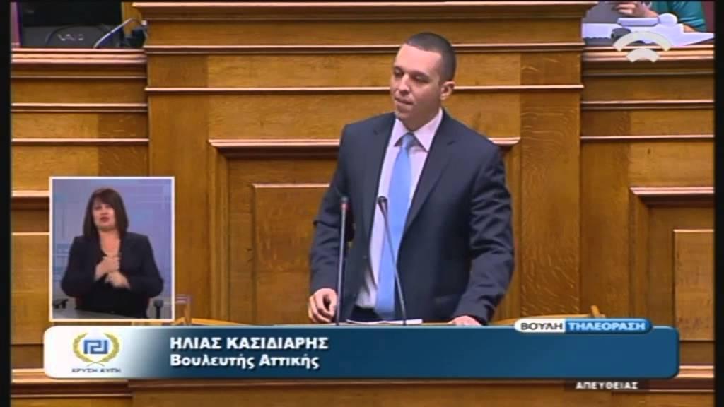 Ομιλία Η. Κασιδιάρη (Ειδ. Αγορ.της Χ.Α.) στη συζήτηση για διεξαγωγή Δημοψηφίσματος (27/06/2015)