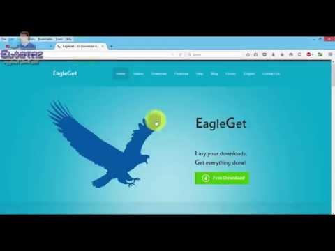 الحلقه 15 : شرح تحميل وتثبيت برنامج  الدونلود EagleGet  البديل الأفضل لـ Internet Download Man
