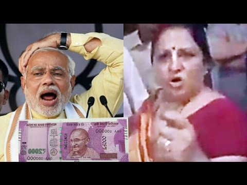 Video Woman Angry On PM Modi Over Demonetisation | 500-1000 RS Ban | download in MP3, 3GP, MP4, WEBM, AVI, FLV January 2017