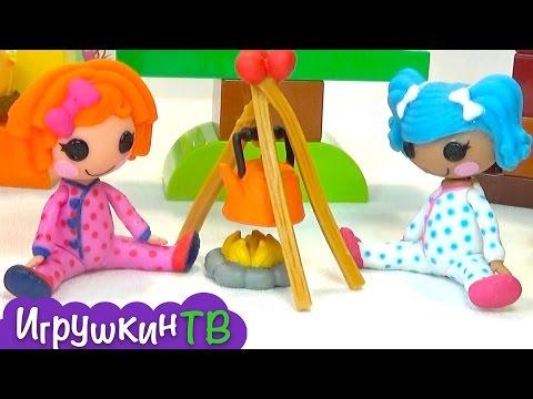 Лалалупси мультик с игрушками. Игрушки Лалалупси