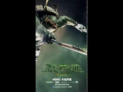 【忍者龜:變種世代】動態海報-米開朗基羅