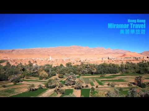 摩洛哥 卡薩布蘭加Casablanca、馬拉喀什、拉巴特、非斯、古城遊蹤8 天之旅(生效出發日期:2017 年6 月29 日至2018 年3 月31 日止)