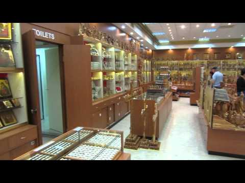 Kando's Antiquities, one of the souvenir shops in Bethlehem. Wonderful store