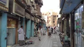Video Al Balad District Jeddah MP3, 3GP, MP4, WEBM, AVI, FLV Juli 2018