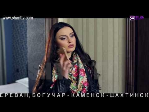 Poxnak Mayre Episode 106