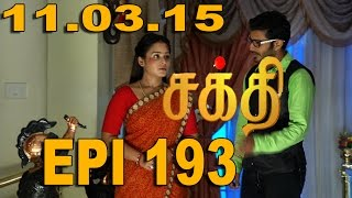Shakthi 11-03-15 Sun Tv Serial Episode 193