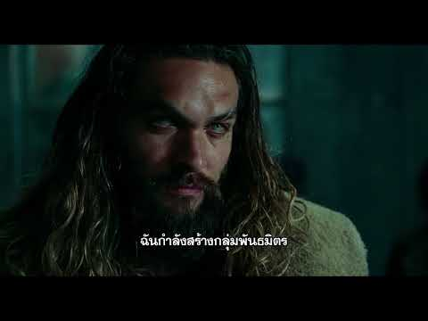 Justice League - I'm Buliding An Alliance Clip (ซับไทย)