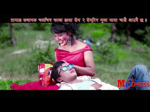 (Timro Samjhana ma Nepali Adhunik Senti Song Best 2017 - Duration: 5 minutes, 26 seconds.)