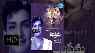 Thalli Prema (1968) - Full Length Telugu Film - NT Ramarao - Savitri - Relangi - Padmanabham
