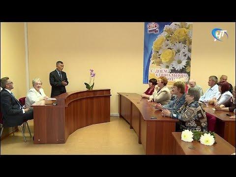 Новгородские пенсионеры вернулись с победой со всероссийского конкурса по интернет-серфингу