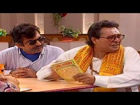 Mungeri Ke Bhai Naurangilal | Rajpal Yadav Comedy | Full Episode 16 | With English Subtitles