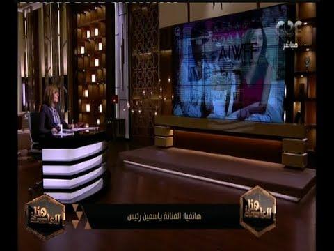 ياسمين رئيس في افتتاح وختام مهرجان أسوان لأفلام المرأة..هكذا علقت
