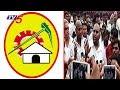 Jyothula Chantibabu Quits TDP | East Godavari Dist