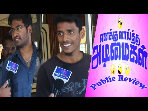 Enakku Vaaitha Adimaigal Public Review | Will This Better Than Bogan ?