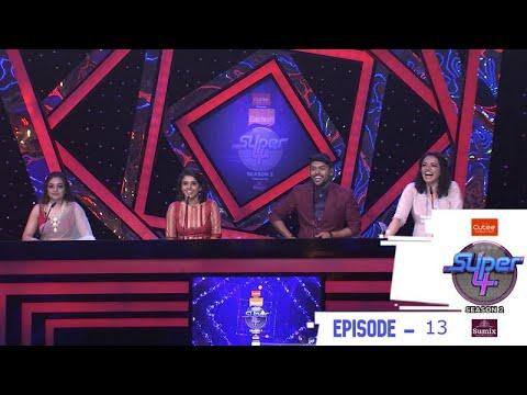 Super4 Season 2 | Episode 13 | Wonderful musical night ! | MazhavilManorama