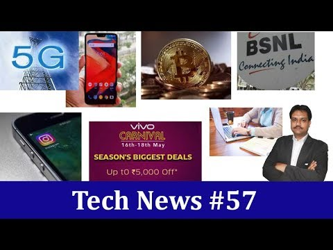 #Tech News 57| Danish Railway DDOS Attack | Oneplus 6 Launched| Vivo Announce Carnival