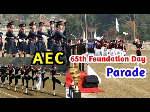 AEC Parade || 65th Foundation Day || Assam Engineering College