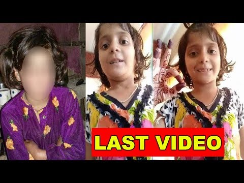 Kathua Case Girl HEART TOUCHING Song Will Make You CRY   Kathua Case Girl Last Video
