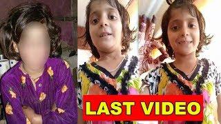 Video Kathua Case Girl HEART TOUCHING Song Will Make You CRY | Kathua Case Girl Last Video MP3, 3GP, MP4, WEBM, AVI, FLV April 2018