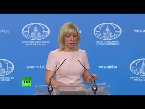 Еженедельный брифинг Марии Захаровой – LIVЕ - DomaVideo.Ru