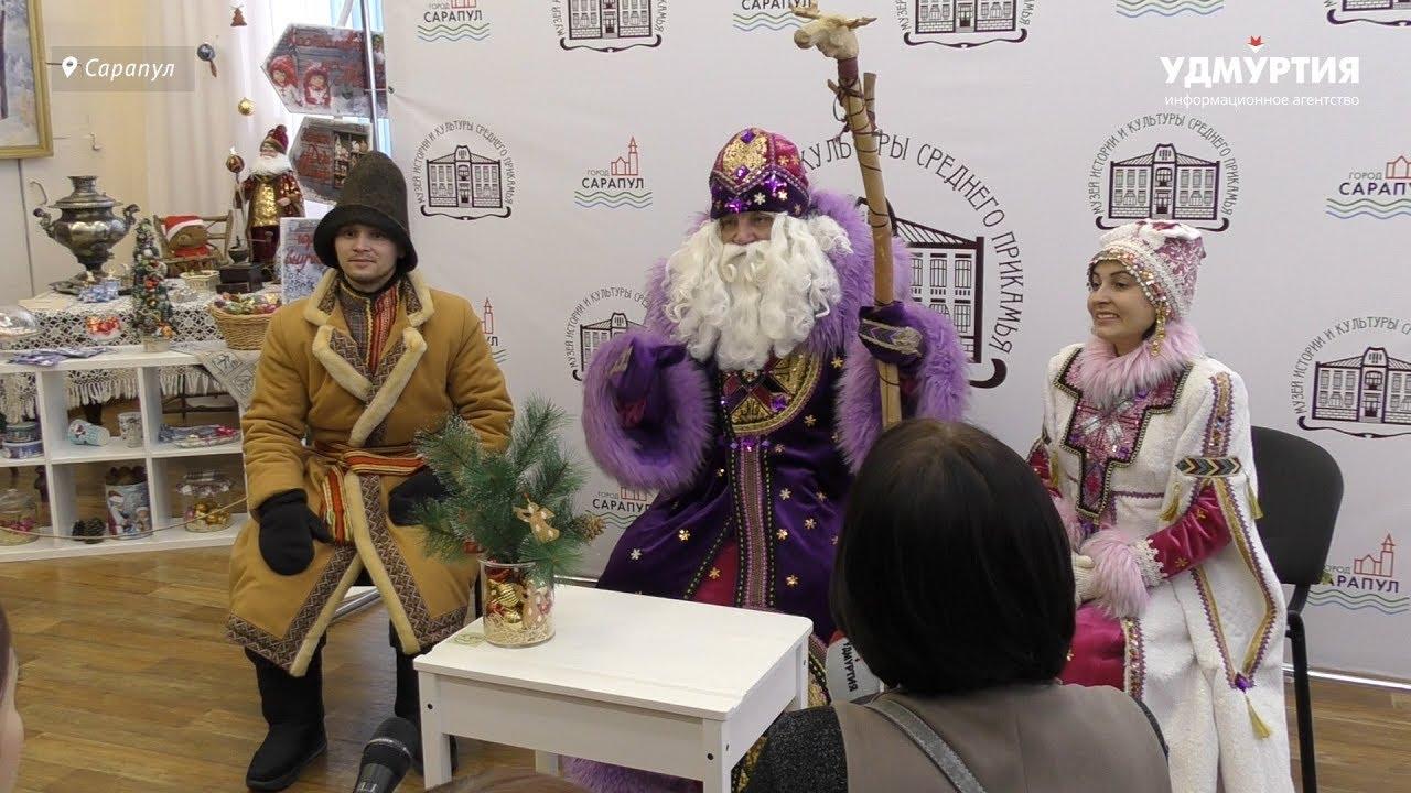 Удмуртский Дед Мороз Тол Бабай посетил Сарапул