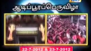 Adi Pooram 2012 - Melmaruvathur Adhiparasakthi Siddhar Peedam Advert