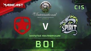 Team Spirit vs Gambit Esports, The International 2018, Закрытые квалификации | СНГ