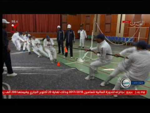 يوم البحرين الرياضي 2 (7/2/2017)