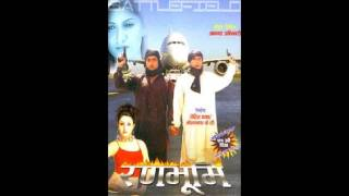 Nepali movie ranabhumi songs