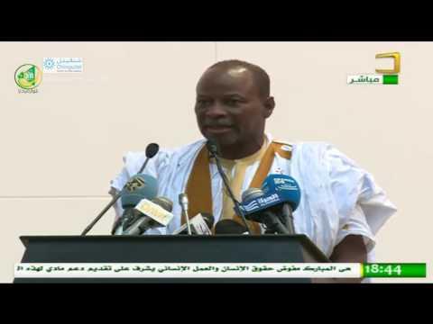 كلمة رئيس كتلة المواطنة السيد بلال ولد ورزك في في افتتاح الحوار الوطني الشامل