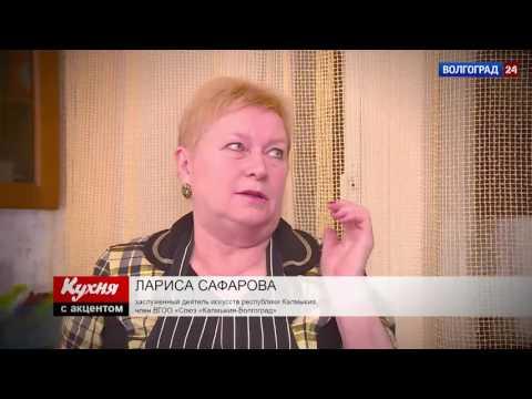 Калмыки. Выпуск от 19.03.2017