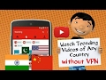 Download Video How to Watch Trending Videos of Youtube of Any Country in Mobile Without VPN  | Android and Ios