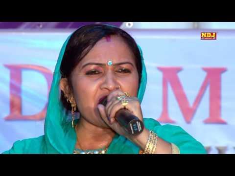 Video Rajbala Bahadurgarh _ के बिपदा पड़ गयी तेरे में _ New Haryanvi Hit Ragni _ NDj Film official download in MP3, 3GP, MP4, WEBM, AVI, FLV January 2017