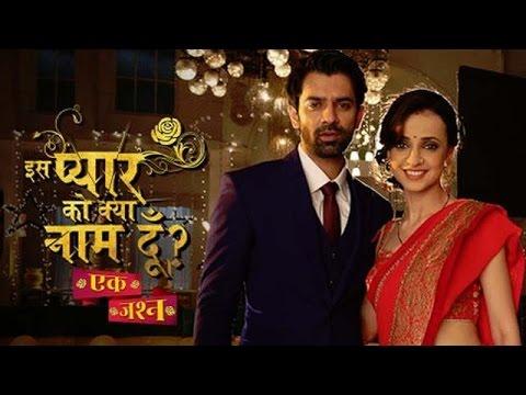 Arnav Confesses His Love To Khushi?   Iss Pyaar Ko