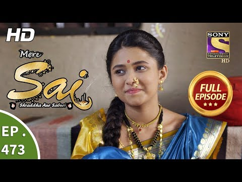 Mere Sai - Ep 473 - Full Episode - 17th July, 2019