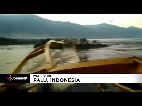 No Comment: Σεισμός και τσουνάμι στην Ινδονησία