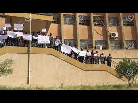 وقفة احتجاجية للمعلمين في طبرق