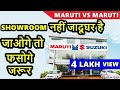 maruti suzuki vs maruti suzuki   kitna confusion hai bhai   best maruti car b/w 4-8 lakhs 2018   asy