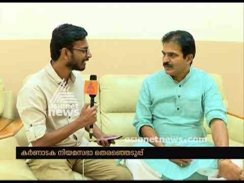 Interview with K C Venugopal | Karnataka Election 2018
