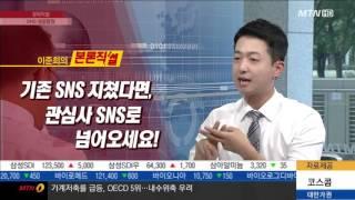 #13 [경제직썰]  SNS 성공함정- 이준희, 김영롱, 최요한