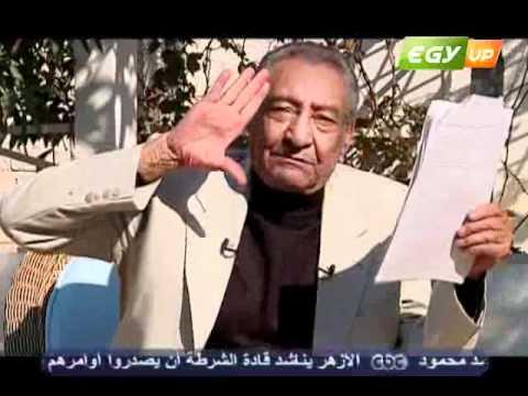 اقصيدة ضحكة المساجين للشاعر عبد الرحمن...